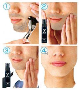 髭を薄くするための抑毛ローションの使い方